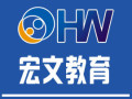 江宁学习办公软件/OFFICE软件 商务办公高级文秘