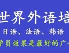 惠州惠城区英语培训机构有哪些?精诚合作,共创辉煌