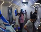 乐客VR主题公园VR体验馆加盟