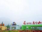 信阳鸡公山风景区门票提前预约可享68元特惠