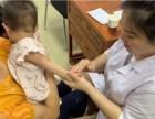 广州中医正骨推拿针灸理疗系统教学 零基础教学考证 扶持开店