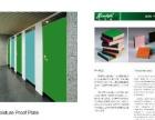襄阳公共厕所隔断公共卫生间公共洗澡间公厕隔断厂家