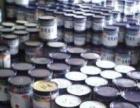 回收油漆油墨涂料及原料,橡胶助剂,塑料助剂印染助剂