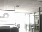 急租贵阳繁华地段亨特国际高档写字楼带办公家具出租