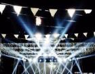 灯光、音响、舞台设备租赁 视屏设备 可享受9折优惠