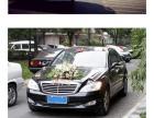 重庆较新婚车特价套餐价目表 专业诚信可靠