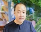 河北保定易经文化研究会姜联伟宝宝起名成人改名
