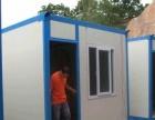 宝鸡钢结构厂 活动板房简易房彩钢房工程