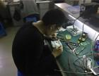 成都零基础手机维修技术培训学校 专业系统的培训维修手机