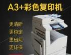 复印机维修打印机维修硒鼓加粉