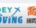 南京乔依国际搬家公司.展览品运输.家具电器托运.现场打包