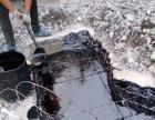 遂宁市船山区天雨防水有限公司承接大小工程及家装防水补漏