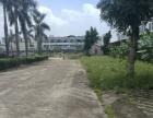 同安城南工业区,工业土地有产权30亩出售