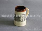 啤酒杯陶瓷啤酒杯马克杯杯子陶瓷马克杯欧美经典啤酒杯水杯