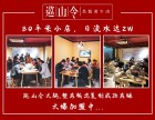 特色火锅加盟 马瓢黄牛肉火锅 零经验1-2人即可开店