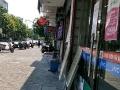 塘汇 新禾家园 早餐店