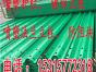 高速公路护栏分类及防撞原理介绍_沧州高速公路护栏