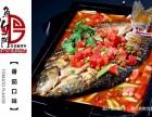 鱼的门烤鱼-鱼的门烤鱼加盟简介