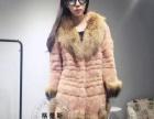 广东哪里有价格低的品牌女装尾货批发市场皮草批发