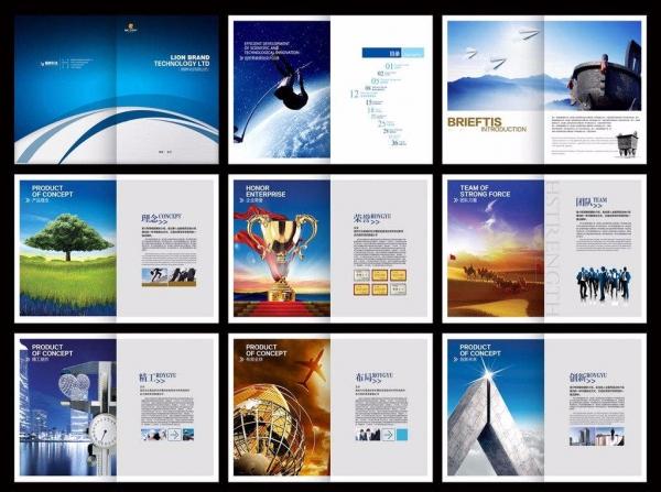 嘉兴平面广告设计培训班哪里有?广告设计筹划培训学校