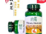 曲魔 菊苣猴头菇片增肥产品瘦人快速增重增胖中药增肥药 增肥食品