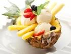 雪芙蓉冰淇淋加盟,特色冰激凌加盟,冰激凌/冷饮/甜品加盟