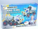 新奇玩具 益智積木 拼裝玩具 兒童玩具