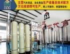 聊城玻璃水设备供应商