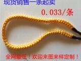 厂家现货销售金银丝手提绳 白色夹心绳子 手提绳子 手提袋绳子