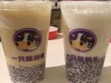 一只酸牛奶加盟 一只酸奶牛加盟费多少 酸奶 小吃 冰淇淋
