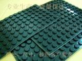供应硅胶垫 硅胶脚垫 黑色硅胶垫 圆形硅胶垫 宁波硅胶垫