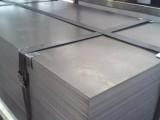 GB/T 13237标准 45号冷轧钢板