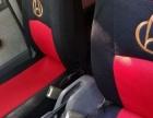 长安商用长安之星S460 2012款 1.3L 手动 面包车 个