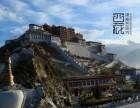6月10号川藏线10天拼车自驾游招募令