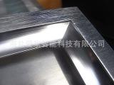 【厂家直销】led面板灯铝框 集成吊顶配件 平板灯外壳 套件