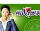 西工区-三星电视洛阳服务热线(洛阳各中心)售后服务网站电话