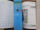 MDS 5000德国STOBET电机MDS