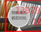 广州油烟机清洗公司油烟机管道净化器清洗公司