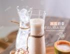 开奶茶店加盟,动漫主题奶茶店加盟 冷饮热饮