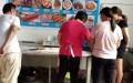 保定早餐水煎包培训保定水煎包加盟学习