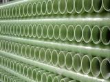 玻璃钢夹砂排水顶管A正定玻璃钢夹砂排水顶管生产批发