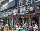 东街口地铁出口 驻扎东方百货 饮食一条街 位置