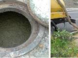 恒大绿洲化粪池定期清掏 市政管道清淤尽心竭力