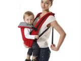 塔诚牌8066 宝宝藏青色大背带  多功能透气婴儿背带腰凳 妈咪