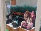 德国STM儿童安全座椅投资金额 1-5万元