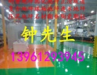 供应徐州周边环氧地坪漆供应不起灰附着力强厚薄一致