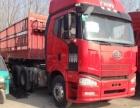 山东出售二手解放J6双驱牵引头 购车签订法律合同