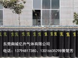 东城区液氮-东莞市亿升工业气体经营部