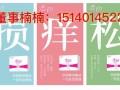 恋初私护套盒CCTV央视网合作