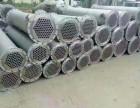 二手30平方不锈钢列管冷凝器 石墨管换热器